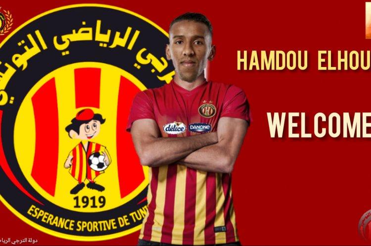 صورة من موقع نادي الترجي الرياضي التونسي