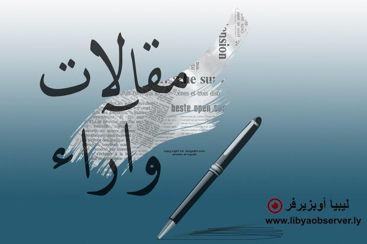صورة خاصة ليبيا أوبزرفر