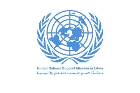 شعار بعثة الأمم المتحددة للدعم في ليبيا