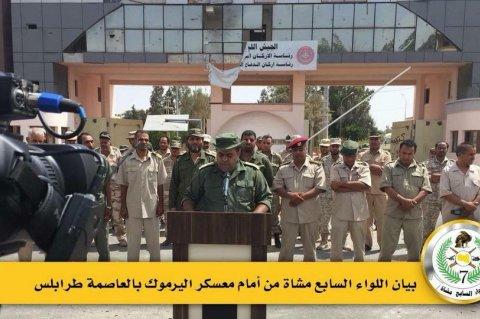صورة من المكتب الإعلامي للواء السابع مشاة