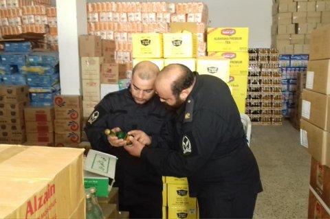 صورة من صفحة فرع جهاز الحرس البلدي طرابلس