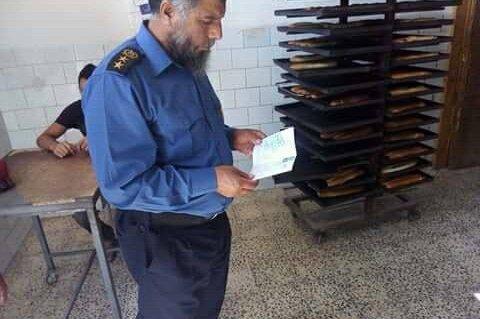 صورة من صفحة الحرس البلدي غريان