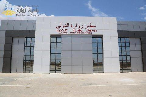مصدر الصورة: بلدية زوارة