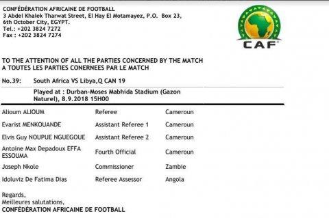 صورة من موقع الإتحاد الإفريقي لكرة القدم