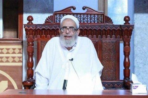 الشيخ الفقيد محمد بن عبد القادر